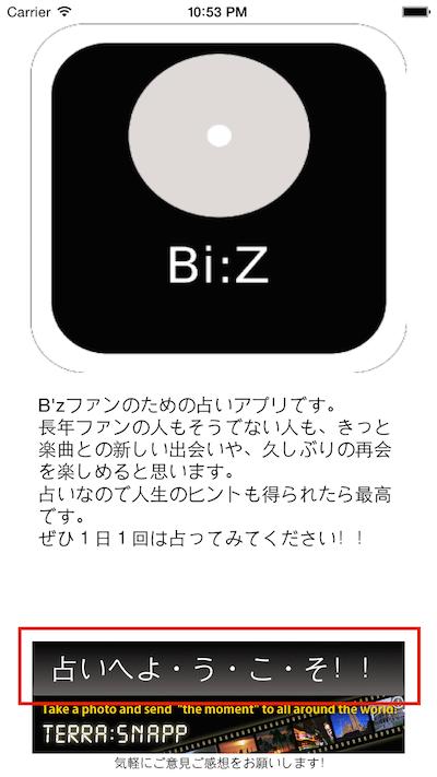 bzTop