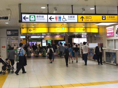 高崎駅改札_在来線