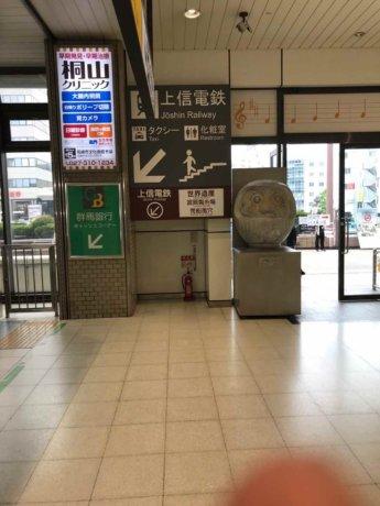 高崎駅地上階段出口