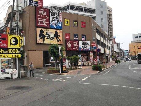 魚民高崎駅西口店