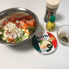 ライザップチョップドサラダ