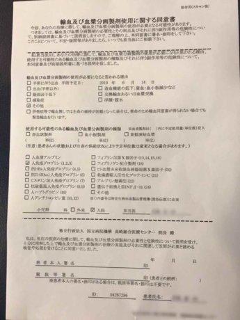 川崎病サイン