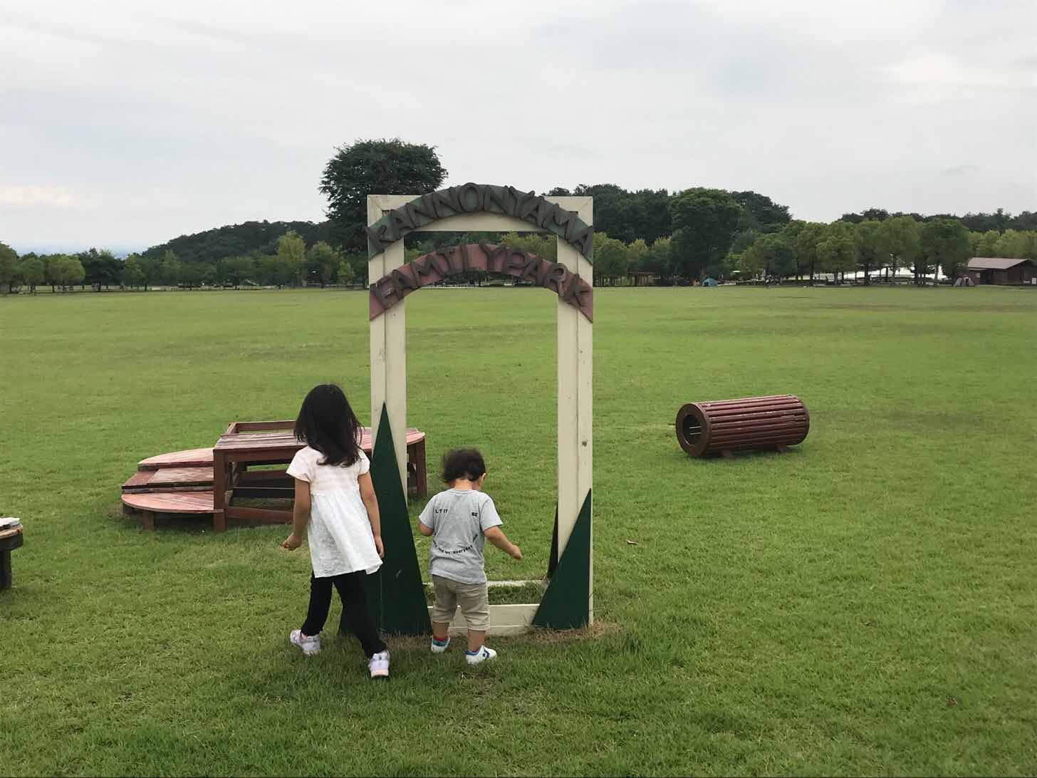 観音山ファミリーパーク-アクティビティ-入口