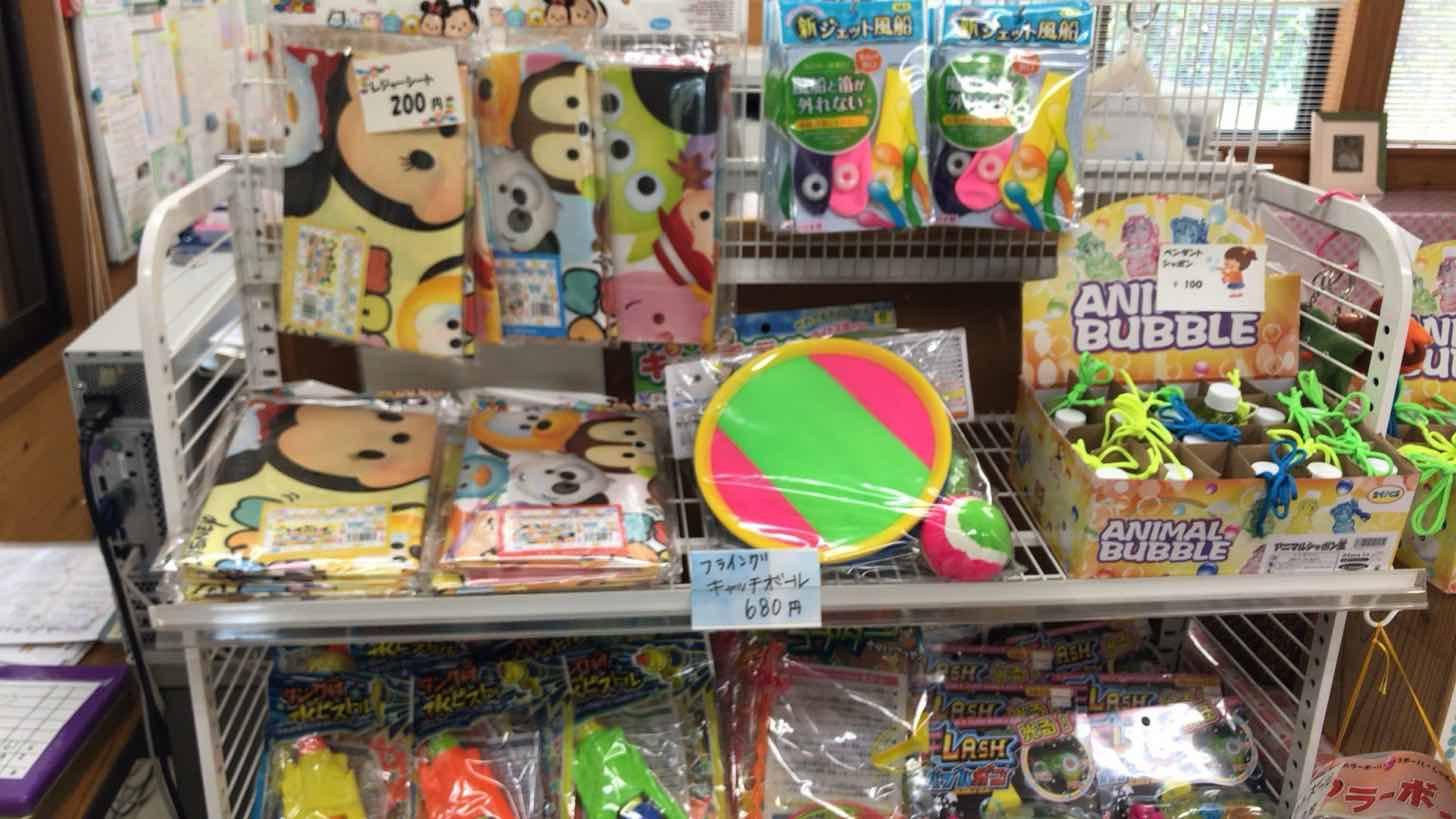 観音山ファミリーパーク-売店-おもちゃ
