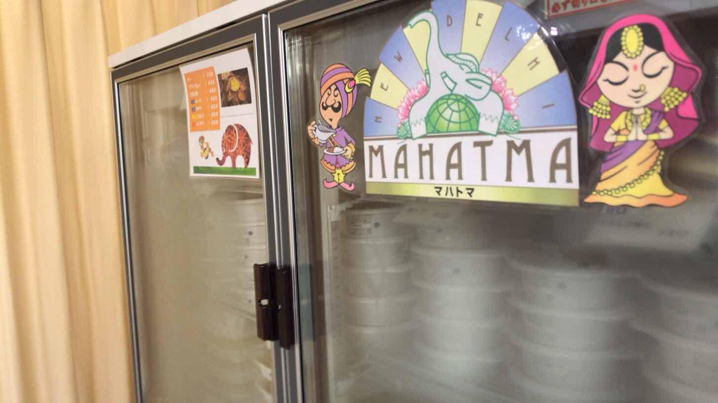 観音山ファミリーパーク-売店-マハトマ