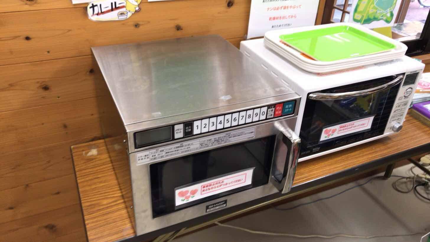 観音山ファミリーパーク-売店-レンジ