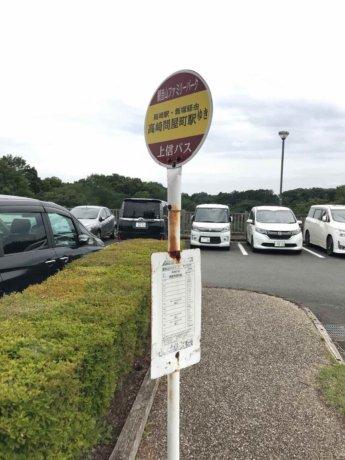 第二駐車場のバス停