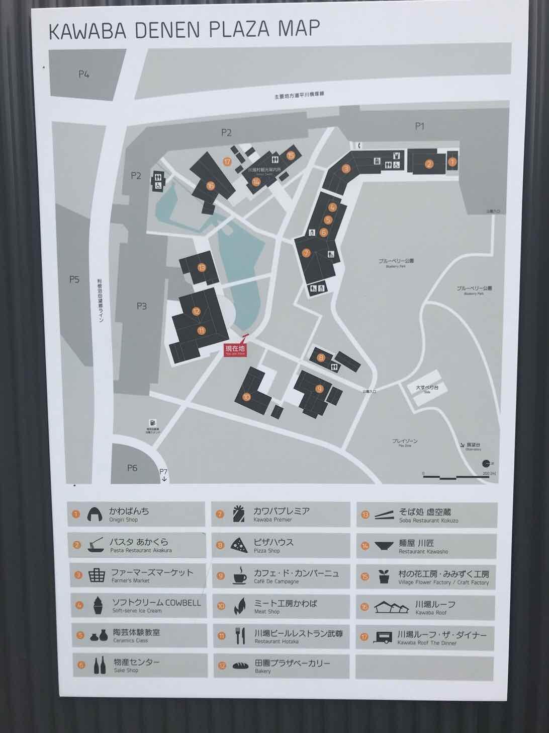 川場田園プラザ-園内マップ