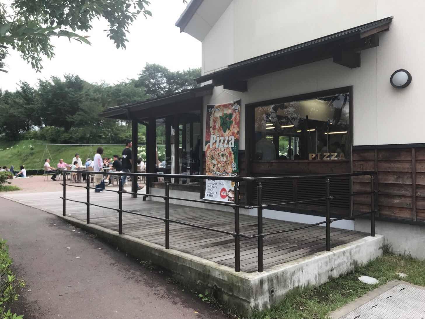 川場田園プラザ-ピザ-外観