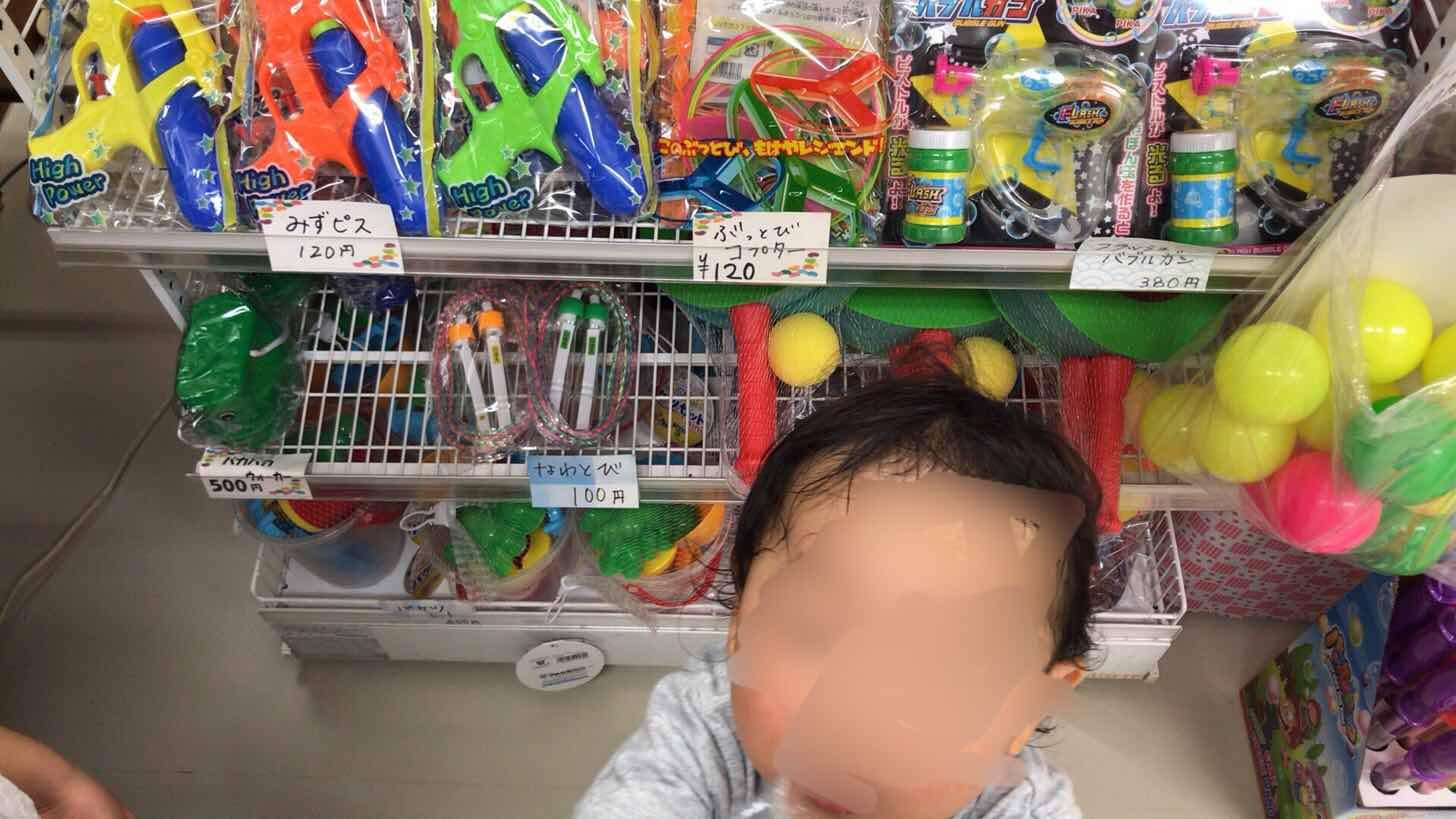 観音山ファミリーパーク-売店-買って
