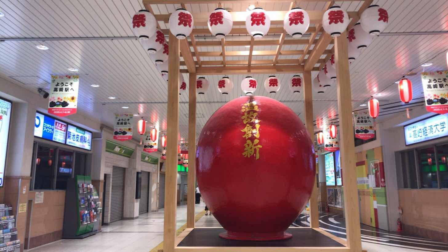 高崎祭り-駅だるま-背面
