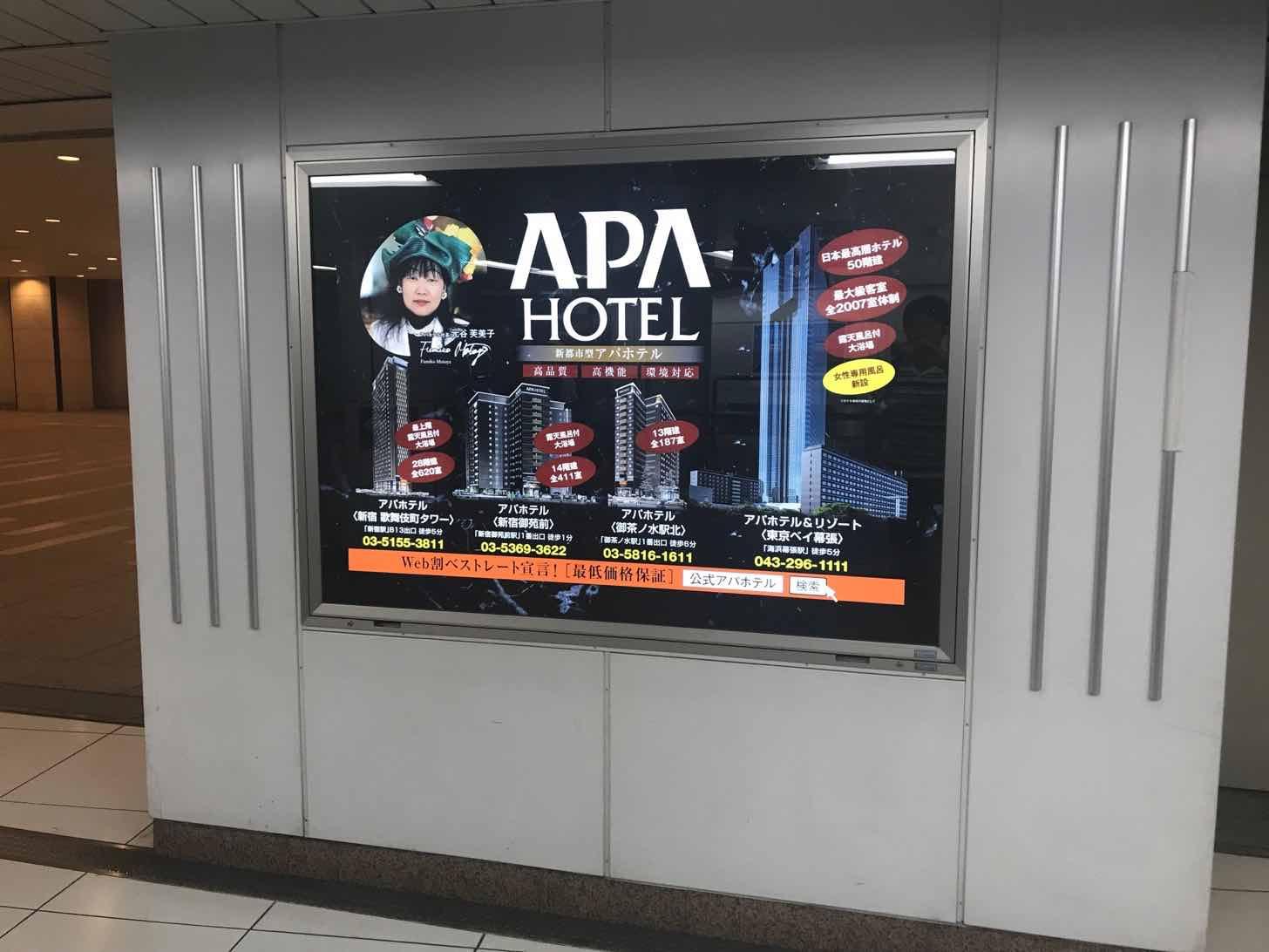 東京駅-すし好-アクセス1