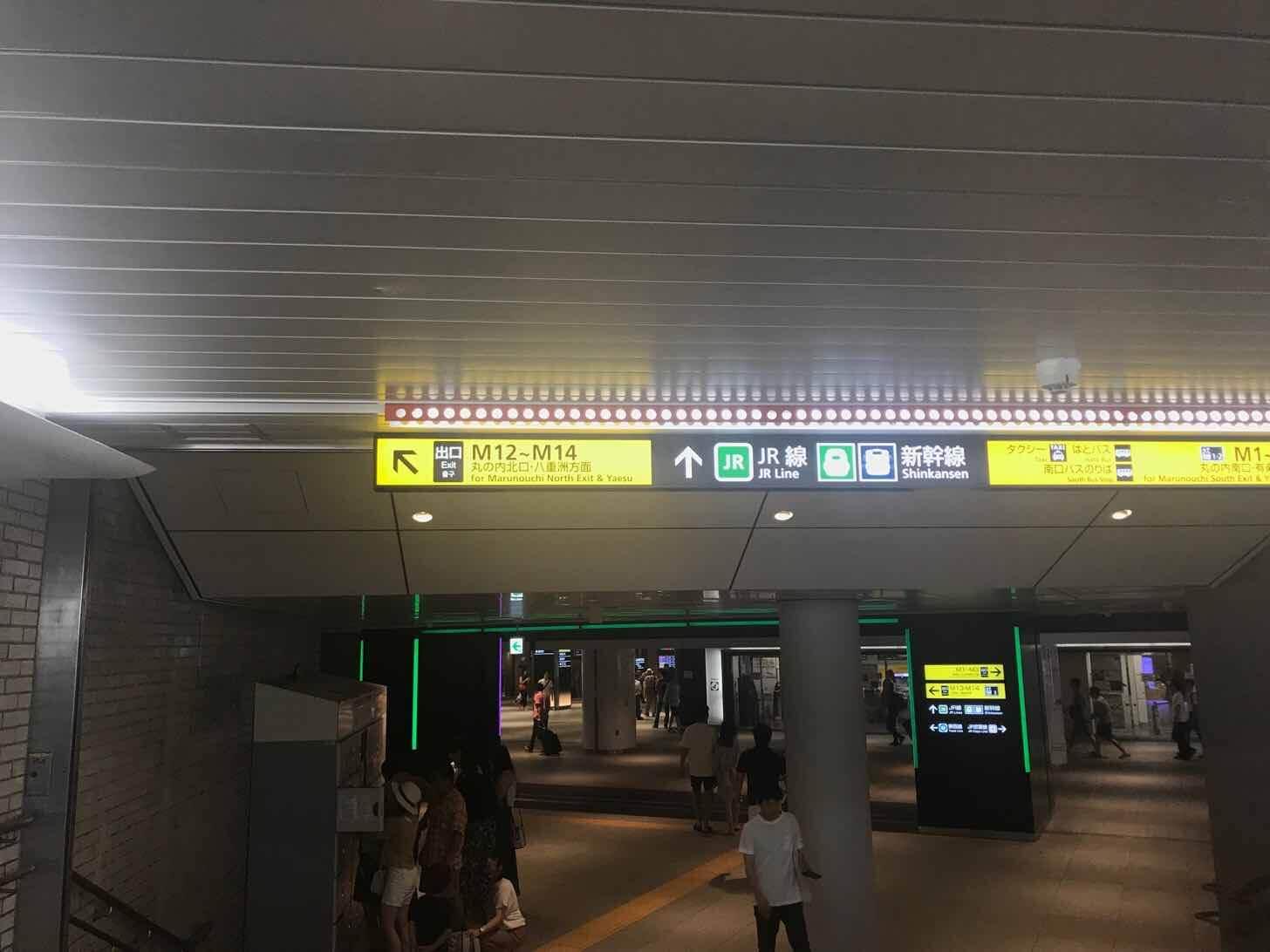 東京駅-すし好-アクセス4