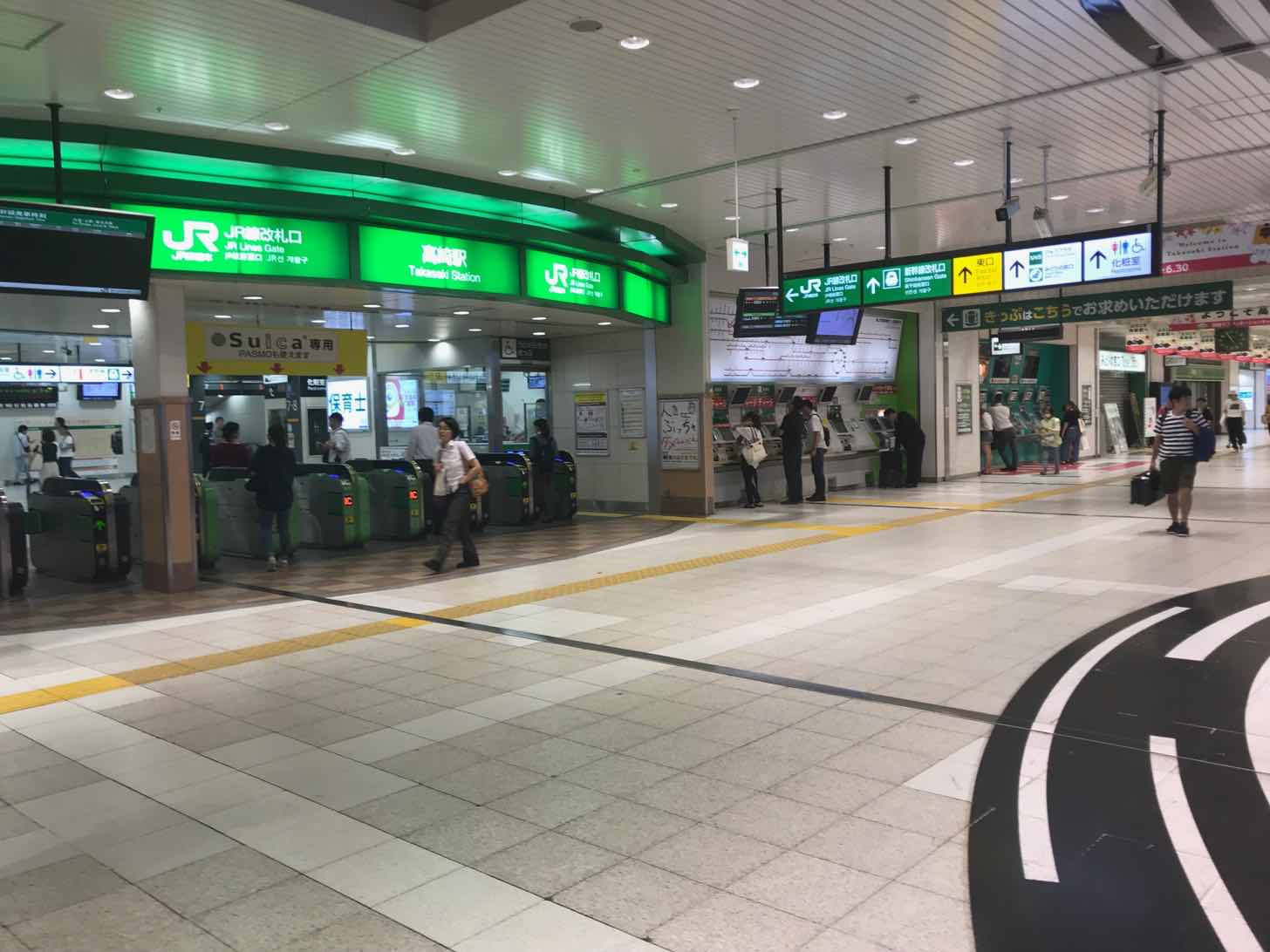 B'z-高崎アリーナ-駅の様子