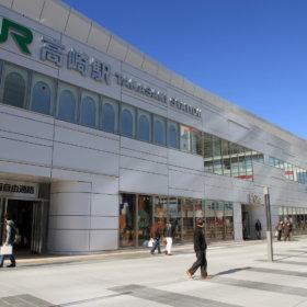 高崎駅wiki